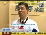 第一关注 姚贝娜:深圳第694例眼角膜捐献者 用爱续写光明