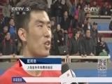 [排球]上海男排夺冠:为了胜利 奔跑吧兄弟(晨报)