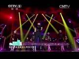 [2015年网络春晚电视版]歌曲《就现在》 表演者:吴莫愁