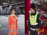 [2015央视春晚]小品《车站奇遇》 表演者:蔡明 潘长江 穆雪峰(字幕版)