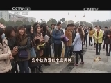 江期胜网店致富经,穷小伙为爱创业变男神