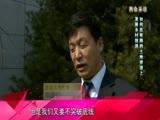 全国人大代表郭建仁:如何在有限的土地资源上发展乡村旅游