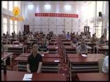 凝心聚力  共谋发展——重庆市书法家协会召开四届主席团二次会议