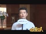 【戏中人】王同辉推介电视剧《怒放》
