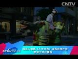 【影视快报】动画大电影《小羊肖恩》海报预告齐发 带领全民放暑假