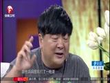 《非常静距离》 20150705 我的乐天人生 洪剑涛