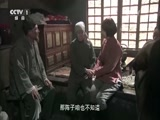 《东北抗日联军》 第23集