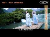 """【影视风向标】玛丽苏out """"傻白甜""""女主成偶像剧王道"""