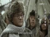 《东北抗日联军》 第32集