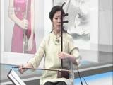 《文化视点 文化公开课》 20150727 国乐印象·宋飞话胡琴