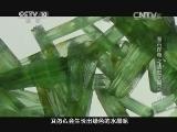 [探索发现]考古探奇之靖安大墓之谜(下) 靖安大墓出土的纺织品足以改变中国纺织历史