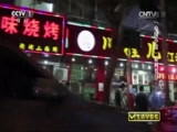 """《生活早参考》 20150805 """"中国小馆""""系列节目 虾行天下"""