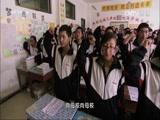 《高三(16)班》第三集 00:24:29