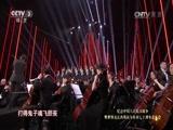 [胜利之歌-纪念中国人民抗战胜利70周年音乐会]歌曲《弹起我心爱的土琵琶》 演唱:郁钧剑