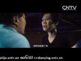 《华丽上班族》曝MV版预告 陈奕迅汤唯演绎职场黑社会 00:02:07