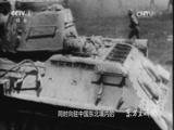 [东方主战场]第八集 正义必胜 150万苏军对日作战