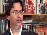 [东方主战场]第八集 正义必胜 英国学者:日本没有任何讨价还价的权力