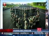 40名受阅战士围成心形陪战友求婚