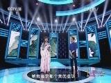 [2015我的一本课外书]刘冰清解读风雅