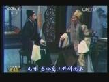 [戏曲影视剧场]河南曲剧艺术片《卷席筒》