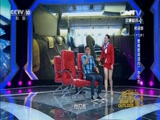 [2015希望之星英语风采大赛]爱美爱英语的广东女孩赖涵璐扮演空姐遭遇刁难乘客