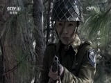 《第一伞兵队》 第8集
