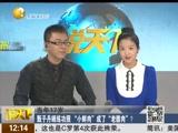 """当年17岁:甄子丹晒练功照 """"小鲜肉""""成了""""老腊肉"""""""