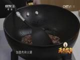 《天天饮食》 20151028 桃仁小米饭