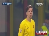 [意甲]第11轮:国际米兰VS罗马 下半场