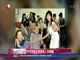 61岁赵雅芝探望老人引唏嘘