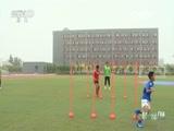 动感特区:足球小将经历残酷淘汰