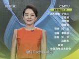 《大家》 20151129 脊柱外科专家 陈仲强