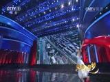[共筑中国梦]歌曲《这条路》 演唱:王莉