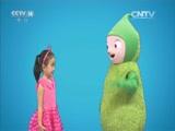 [小小智慧树]跳舞真开心:手指舞