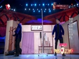 [笑傲江湖 第二季]哑剧老男孩上演小偷与武术家的闹剧
