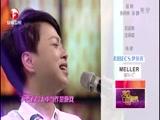 《非常静距离》 20151220 华丽回归 刘玉翠
