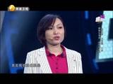 《中国好商机》 20151223