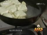 《天天饮食》 20151225 糖醋脆皮豆腐