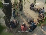 [孔子]周游列国