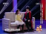[CCTV家庭幽默大赛]第二季 胖妞嫚嫚爱讲理 视频为证笑翻全场
