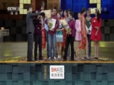 《2015中国成语大会》 20160201 年度总决赛