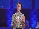 [中国诗词大会]7岁女孩李尚荣唱《春夜喜雨》