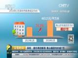 [交易时间]深圳:房价再创新高 南山福田均价超7万