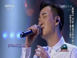 《中国好歌曲》 20160205 第三季
