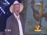 [梨园闯关我挂帅]现代京剧《海港》选段 演唱:陈寒柏