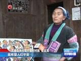 [贵州新闻联播]猴年画猴迎新春