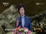《感动中国2015年度人物颁奖盛典》 20160214