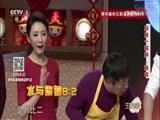 《生活圈》 20160214 春节特别节目·厨房一招鲜