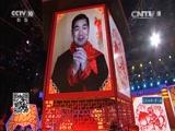 《2016中国谜语大会》 20160222