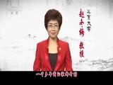 《百家讲坛》 20160225 中国故事·富强篇 10 幸福的宋朝人